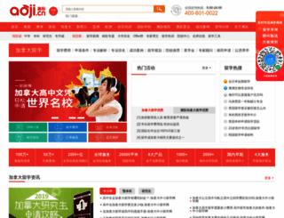 ca.aoji.cn screenshot