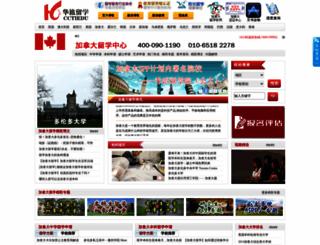 ca.cctiedu.com screenshot