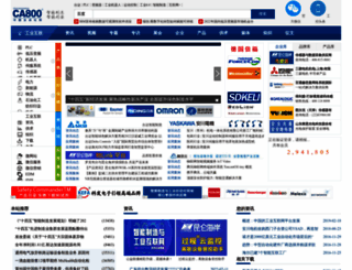 ca800.com screenshot