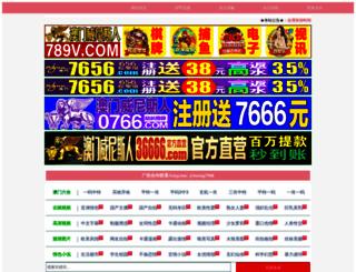 cabalgow.com screenshot