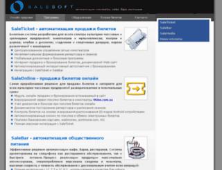 cabinet.atmasfera.com.ua screenshot