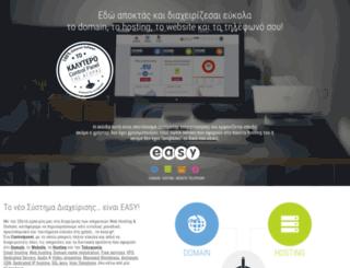 cable-shop.gr screenshot