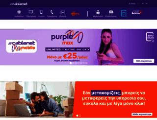 cablenet.com.cy screenshot