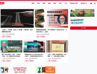 cablenews.i-cable.com screenshot