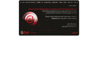 cables2.013net.net screenshot