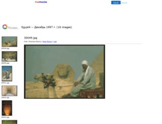 cabral.fabpage.com screenshot