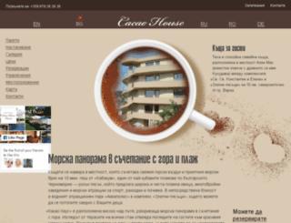 cacaohouse.bg screenshot