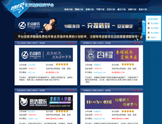 cacjchem.cn screenshot