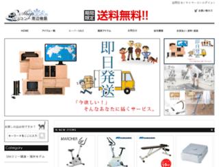 caco-kosme.com screenshot