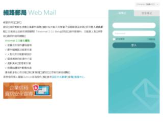 caco2.url.tw screenshot
