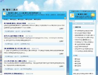 cad2012xiazai.com screenshot