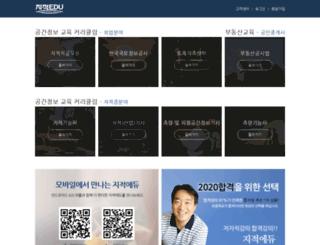 cadaedu.com screenshot