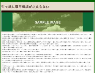 cadastronacionalmedico.org screenshot