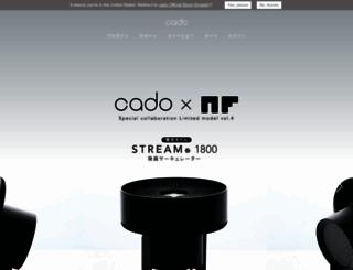 cado.com screenshot