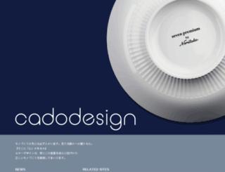 cado.ne.jp screenshot