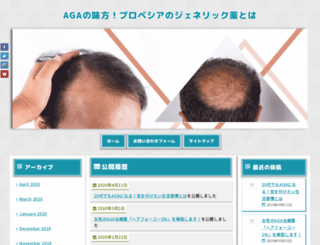 cadour.net screenshot