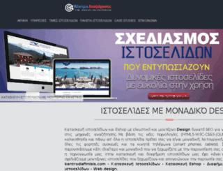 cafe-coco.gr screenshot