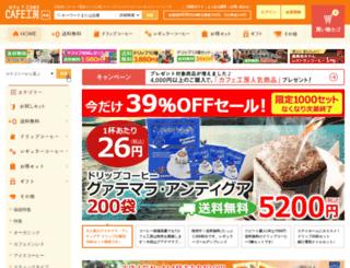 cafe.co.jp screenshot