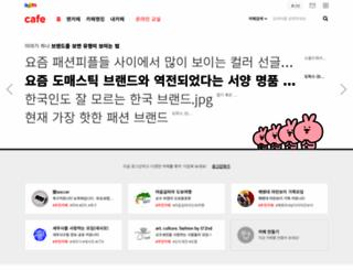 cafe257.daum.net screenshot