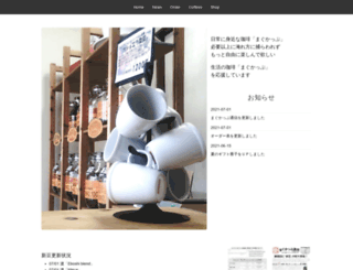 cafecafa.com screenshot