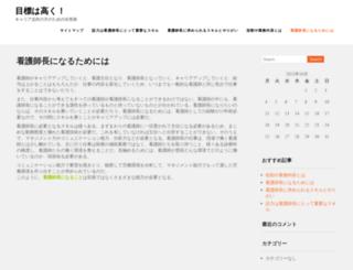 cafeilnido.net screenshot