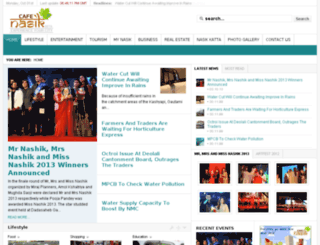 cafenasik.com screenshot