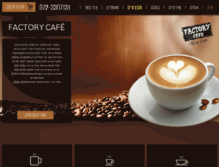 caferotshild.com screenshot