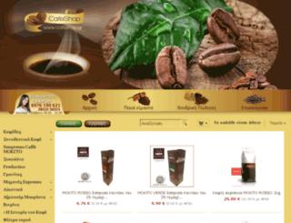 cafeshop.gr screenshot