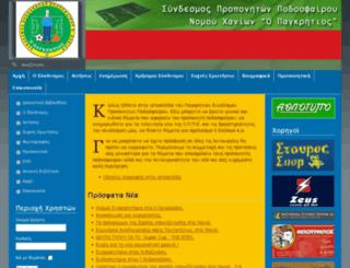 caft.gr screenshot
