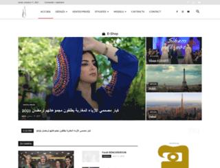 caftandumaroc.com screenshot