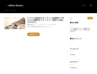 caftanluxury.com screenshot