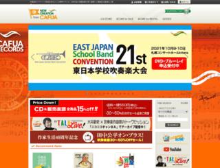 cafua.com screenshot