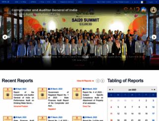 cag.gov.in screenshot