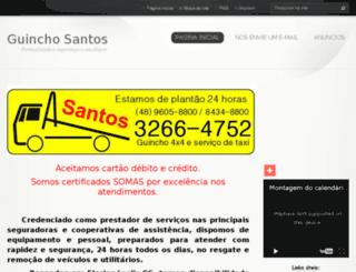 caguincho.com.br screenshot