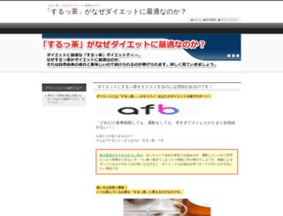 cahayaseni.com screenshot