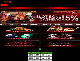 caheroyanhouseathenry.com screenshot