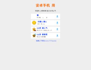 cai.1717cai.com screenshot