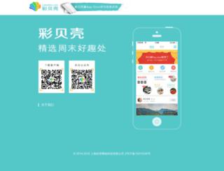 caibeike.net screenshot