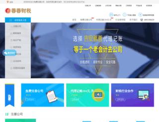 caicai5.com screenshot