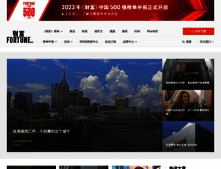 caifu.com.hk screenshot
