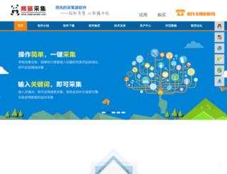 caijiruanjian.com screenshot