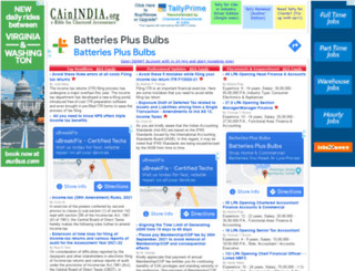 cainindia.org screenshot
