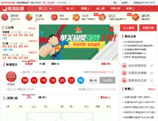 caipiao.tao3c.com screenshot