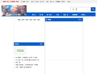 cairn-en-cairn.com screenshot