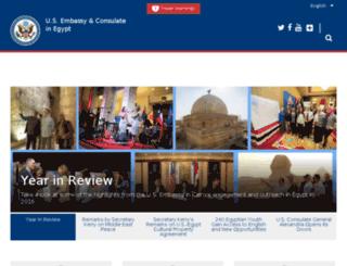 cairo.usembassy.gov screenshot