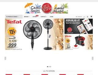 cairosalesstores.com screenshot