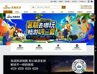 caissa.com.cn screenshot