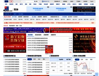 caitu.mysteel.com screenshot