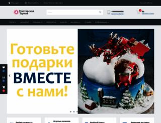 cake-luxe.com screenshot