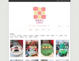 cake4u.co.nz screenshot
